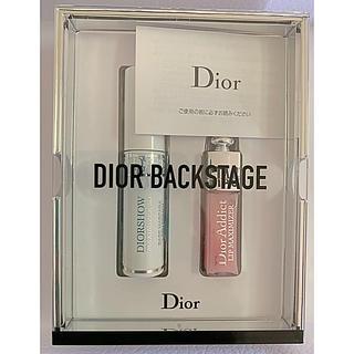 Christian Dior - ディオール バックステージ ボックス オファー マキシマイザー