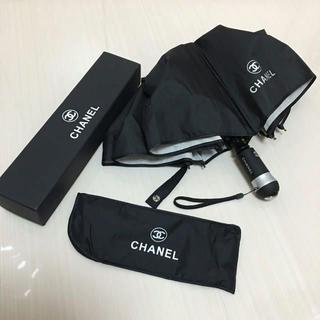 CHANEL - 紫外線100%カット!シャネルノベルティ chanel傘 b16