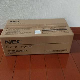 エヌイーシー(NEC)の新品未開封 NECトナー PR-L5000-11(OA機器)
