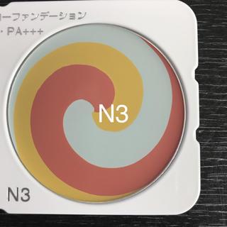 POLA - POLA ☆ ディエムクルール カラーブレンド グローファンデーション N3