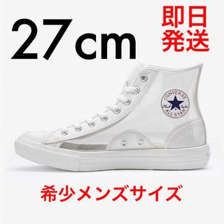 CONVERSE - 27cm ALL STAR LIGHT CLEAR MATERIAL HI