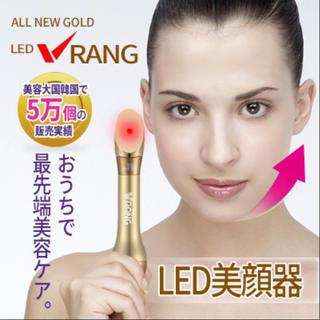 韓国 LED美顔器 vrang 新品未使用 即日発送