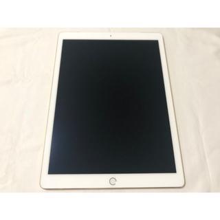 Apple - iPad Pro 12.9インチ 128GB 第一世代 ゴールド