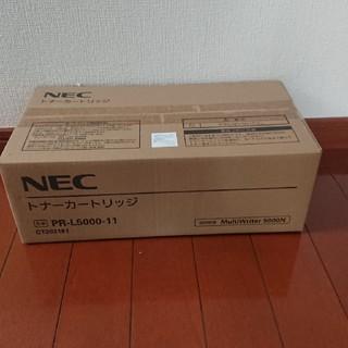エヌイーシー(NEC)のトナーさん専用 PR-L5000-11 PR-L5000-31(OA機器)