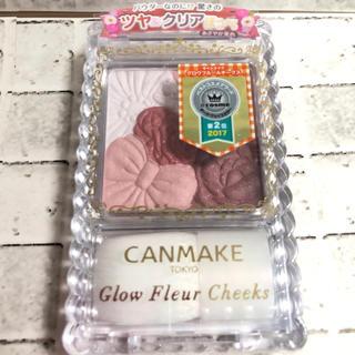 CANMAKE - CANMAKE グロウフルールチークス09バーガンディフルール