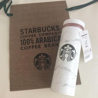 Starbucks Coffee - 【韓国限定】スターバックスステンレスタンブラー 大理石風