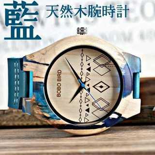 【海外限定】B.B.BRID3320BlueGemry 腕時計 ウォッチ