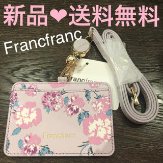 Francfranc - 【Francfranc】フランフラン カードホルダー