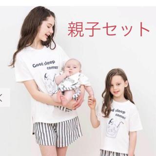 ジェラートピケ(gelato pique)の新品☆ 親子セット(Tシャツ)