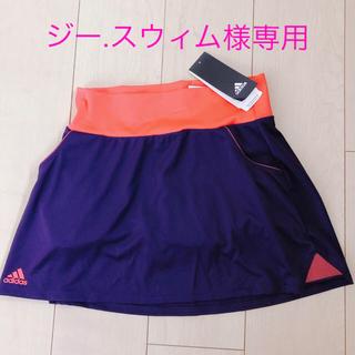アディダス(adidas)のaddidasクラブテニススカート[新品・タグ付き](ウェア)