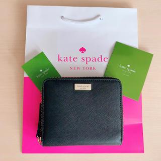 kate spade new york - 【新品】ケイトスペード 二つ折り財布 ブラック レザー