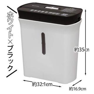 アイリスオーヤマ - アイリスオーヤマ シュレッダー P5GC