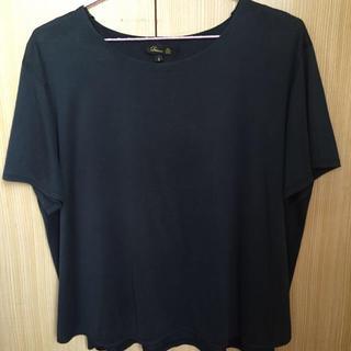 ドゥロワー(Drawer)のドゥロワー バックデザインカットソー♡(Tシャツ(半袖/袖なし))
