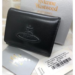 Vivienne Westwood - VivienneWestwood 三つ折り 財布 新品未使用