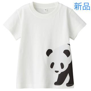 MUJI (無印良品) - 無印良品 インド綿天竺編みプリントTシャツ 100 ベビー ジャイアントパンダ