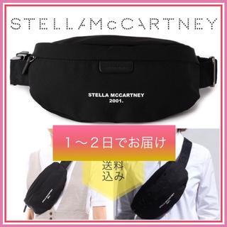 ステラマッカートニー(Stella McCartney)のステラ マッカートニー 2001. バム バッグ ベルトバッグ ボディ クロス(ボディバッグ/ウエストポーチ)