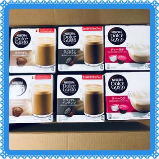 Nestle - 期限間近のため値下げ中★ ネスカフェ ドルチェグスト 6箱セット 8月期限