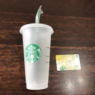 Starbucks Coffee - スタバ リユーザブルカップ おまけ付き
