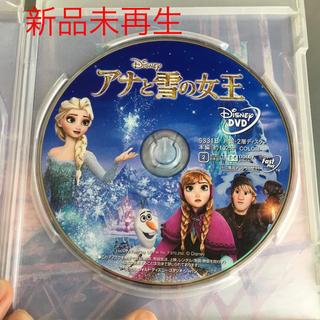 Disney - 新品◆未再生 ディズニー アナと雪の女王 MovieNEX DVD