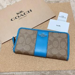 COACH - 最新モデル 新品 長財布 シグネチャー カーキ×ライトブルー