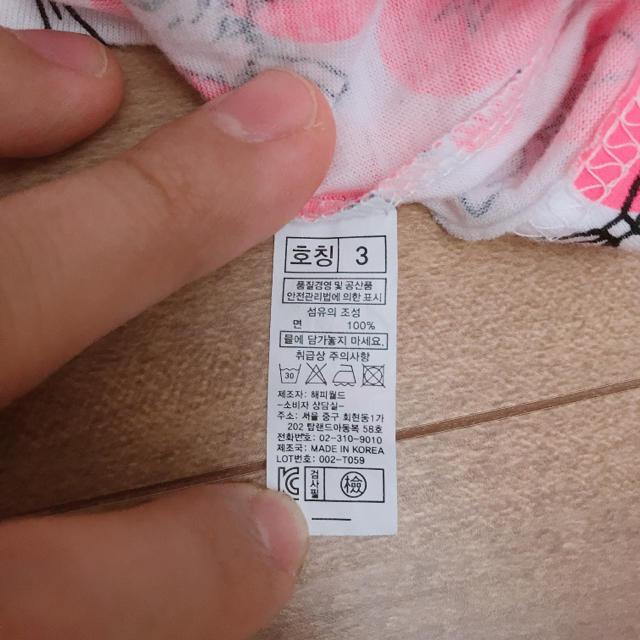 【韓国服】うさぎ 水玉 タンクトップ 80 キッズ/ベビー/マタニティのベビー服(~85cm)(タンクトップ/キャミソール)の商品写真