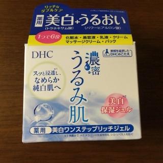 DHC - DHC 濃密うるみ肌 薬用美白ワンステップリッチジェル 保湿 オールインワン