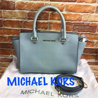Michael Kors - 美品 マイケルコース   2way  ショルダーバッグ  ハンドバッグ