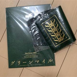 NEWS - NEWS 加藤シゲアキ 「グリーンマイル」