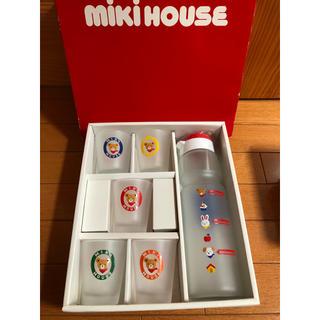 ミキハウス(mikihouse)の【未使用】ミキハウス グラスセット(食器)
