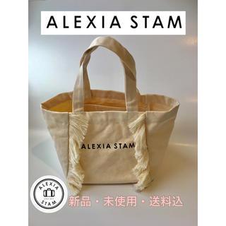アリシアスタン(ALEXIA STAM)の【新品・未使用・送料込】アリシアスタン トートバッグ(トートバッグ)