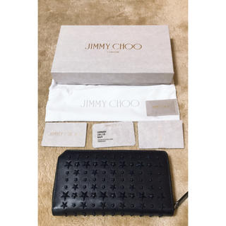 JIMMY CHOO - Jimmy Choo