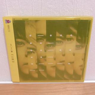 カンジャニエイト(関ジャニ∞)のDVD付き✨応答セヨ エイト限定盤(ポップス/ロック(邦楽))