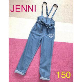 JENNI - ジェニィ デニム サロペット パンツ 150 JENNI