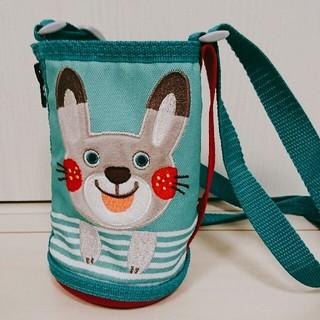 TIGER - コロボックル ポーチのみ ウサギ 水筒 ケース 袋