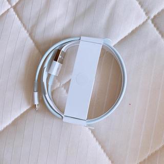 Apple - iPhone 充電器コード