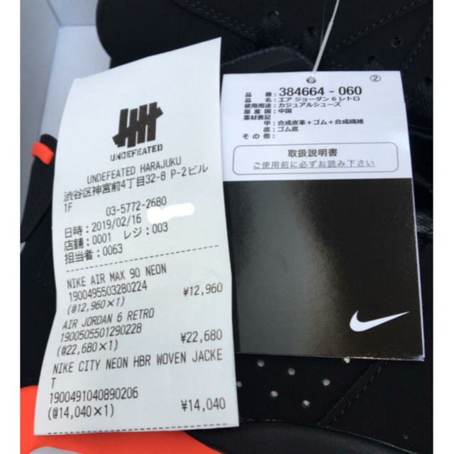 NIKE(ナイキ)のAIR JORDAN6 infra red 27cm メンズの靴/シューズ(スニーカー)の商品写真