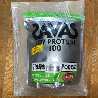 SAVAS - ザバスソイプロテイン(ココア味)