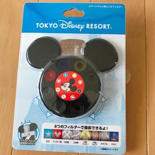 Disney - ディズニー スマホ レンズ フィルター