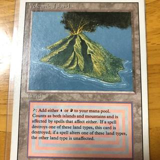 マジック:ザ・ギャザリング - MTG Volcanic Island