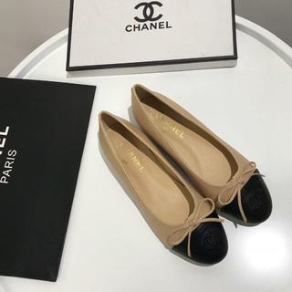 シャネル(CHANEL)の大人気 Chanel シャネル パンプス ベージュ 37(ハイヒール/パンプス)
