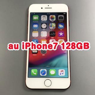 iPhone - au iPhone7 128GB [06]