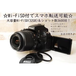 ☆スマホに送れるWi-FiSD付☆使いやすい一眼レフ☆D5100☆
