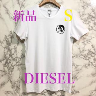 DIESEL - 【セット割】未使用 ディーゼル Tシャツ ワンポイントロゴ ブレイブマン S 白