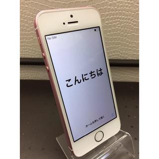 Apple - 【即日発送!】ドコモ iPhoneSE 16GB 中古 3395