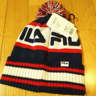 FILA♥ニット帽 新品タグ付き