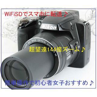 Nikon - ★スマホ転送!簡単操作で高性能★超望遠144倍ズーム★クールピクスP500★
