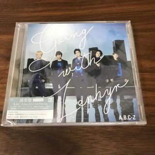 A.B.C.-Z - Going with Zephyr (通常盤) A.B.C-Z アルバム CD