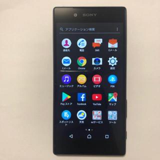 Xperia - 中古美品  AU  Sony Xperia Z5 SOV32 32gb
