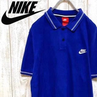 NIKE - 【01-460】ナイキ 半袖ポロシャツ ワンポイント刺繍ロゴ 爽やかカラー