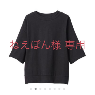 MUJI (無印良品) - ムラ糸天竺編み 五分袖Tシャツ